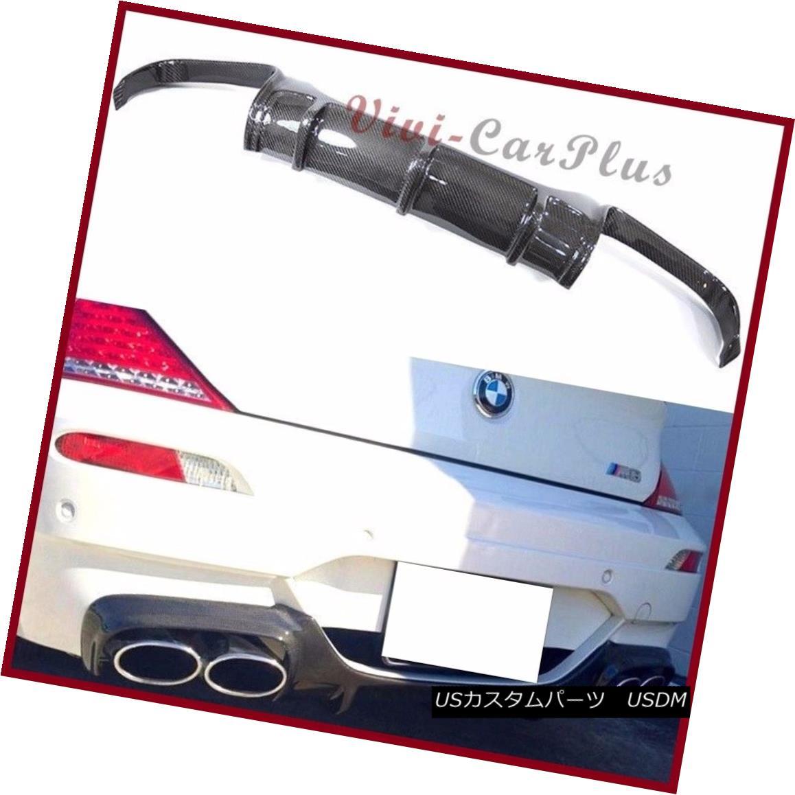 エアロパーツ Carbon Fiber 06-10 BMW E63 E64 M6 Coupe Convertible V Type Add On Rear Diffuser カーボンファイバー06-10 BMW E63 E64 M6クーペコンバーチブルVタイプリアディフューザーを追加