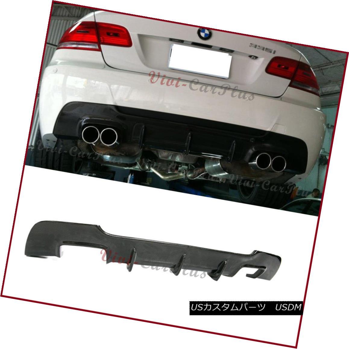 エアロパーツ Carbon Fiber D Type Rear Diffuser For 07-13 BMW E92 E93 3 Series M Sporty Bumper カーボンファイバーDタイプリアディフューザー(07-13)BMW E92 E93 3シリーズMスポーティーバンパー