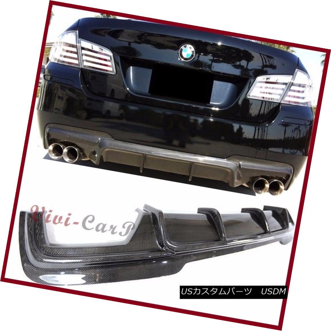 エアロパーツ Fit BMW 11-15 F10 535i 528i Sedan M Sporty Bumper V Style Carbon Fiber Diffuser フィットBMW 11-15 F10 535i 528iセダンMスポーティバンパーVスタイルカーボンファイバーディフューザー