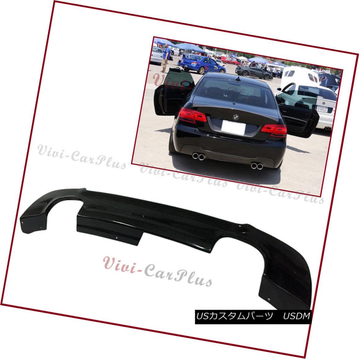 エアロパーツ For 07-13 E92 E93 3-Series 2DR M-Sport Bumper 3K Carbon Fiber Rear Diffuser Quad 07-13 E92 E93 3シリーズ2DR M-スポーツバンパー3Kカーボンファイバーリアディフューザークワッド