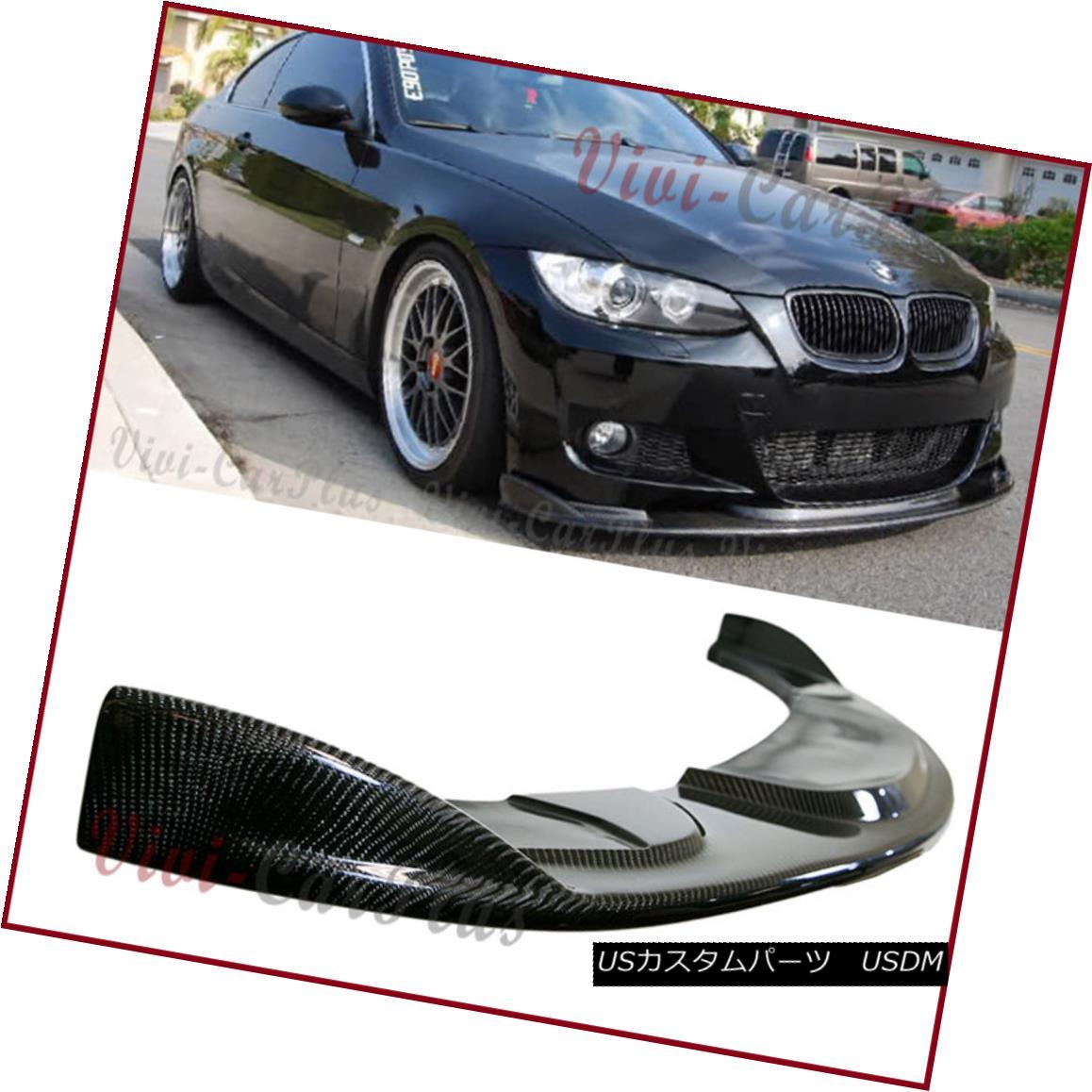 エアロパーツ HM Look Carbon Fiber Lower Spoiler Lip w 06-09 E92 E93 328xi 335i M-Sport Bumper HMルックカーボンファイバーロワースポイラーリップw 06-09 E92 E93 328xi 335i M-スポーツバンパー