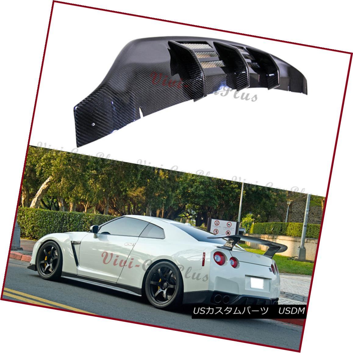 エアロパーツ For 08-11 Nissan GT-R R35 CBA W Type Carbon Fiber Rear Bumper Replace Diffuser 08-11日産GT-R R35 CBAタイプカーボンファイバーリアバンパーディフューザー交換