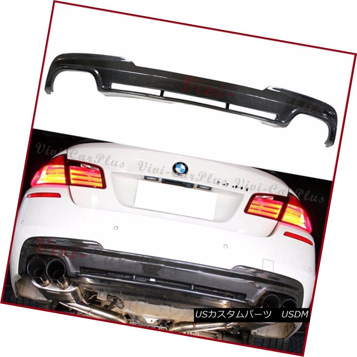 エアロパーツ HM Type Carbon Fiber Replace Diffuser 11-15 BMW F10 F11 535i 550i M Sport Bumper HMタイプカーボンファイバー交換ディフューザー11-15 BMW F10 F11 535i 550i Mスポーツバンパー