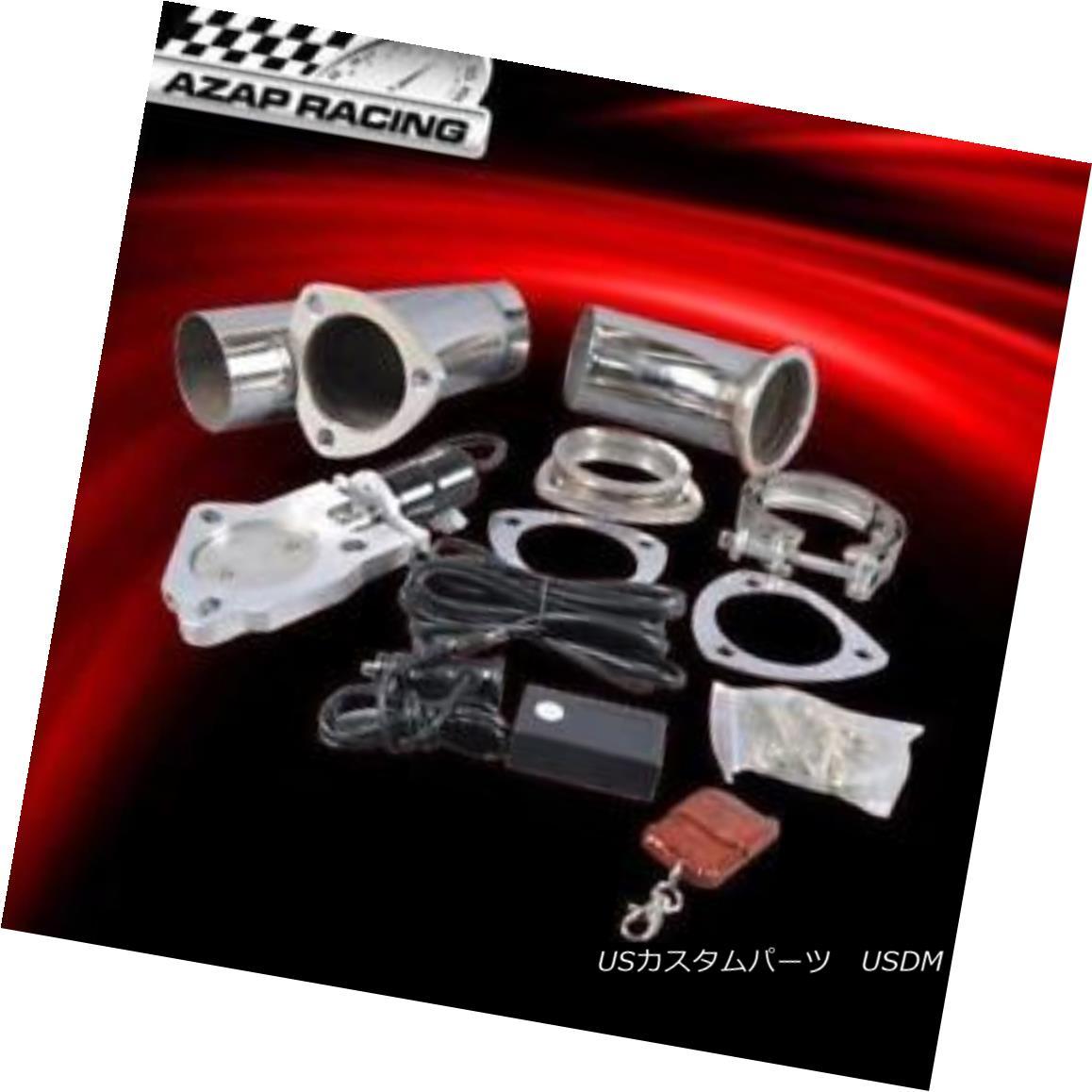 エアロパーツ Universal Electric Exhaust 2.5
