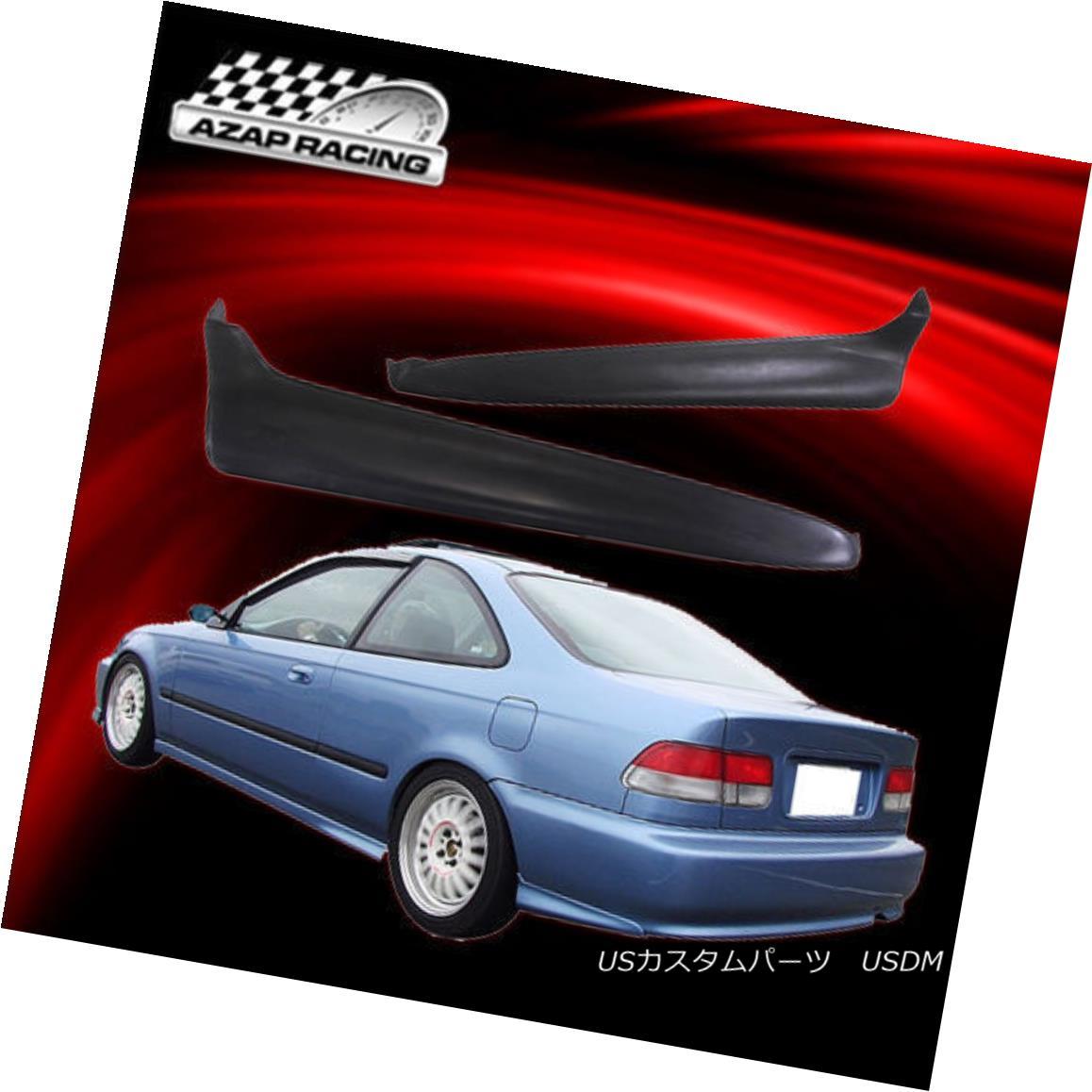 VAUXHALL TIGRA 1.4 16V,1.6 16V Coupe back box 1994-1997 Exhaust Rear Silencer