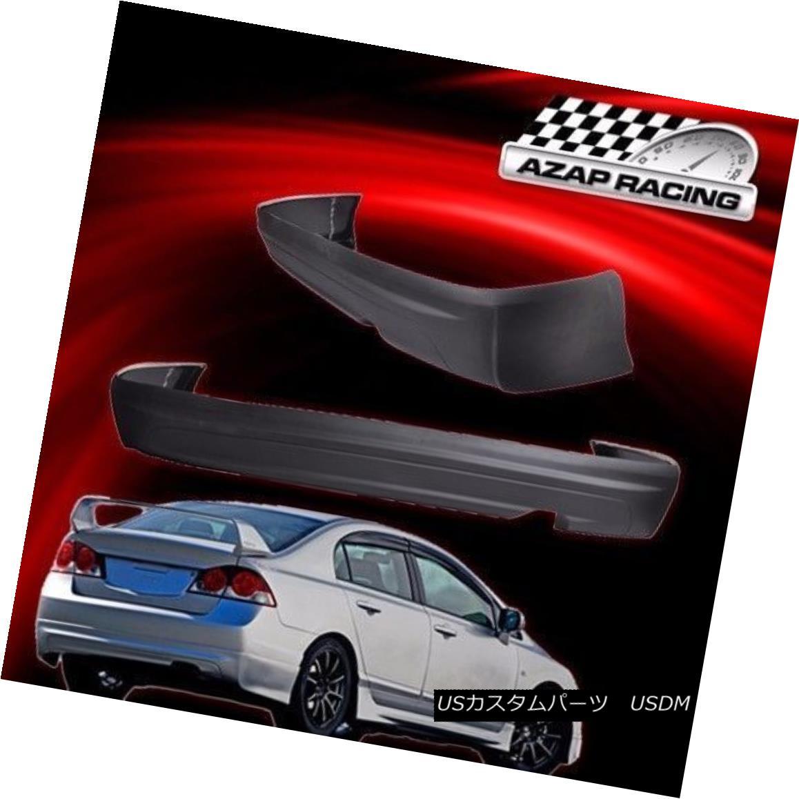 05 Fits Subaru Impreza Outback Max Performance Ceramic Brake Pads R