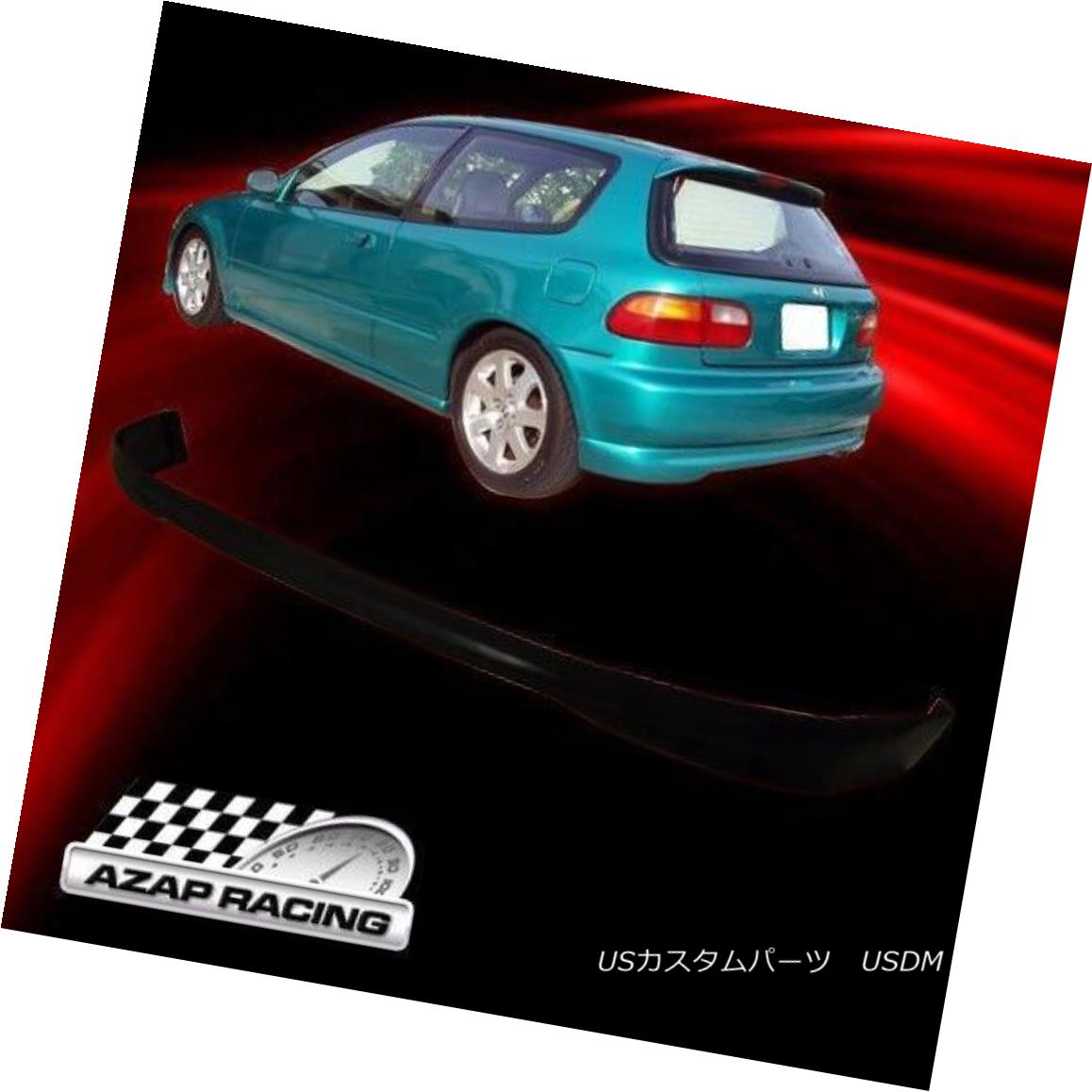 エアロパーツ 1992-1995 Black PU Rear Bumper Lip Spoiler Fits Honda Civic Hatchback 3Dr 1992-1995 Black PUリアバンパーリップスポイラー、ホンダシビックハッチバック3Drにフィット