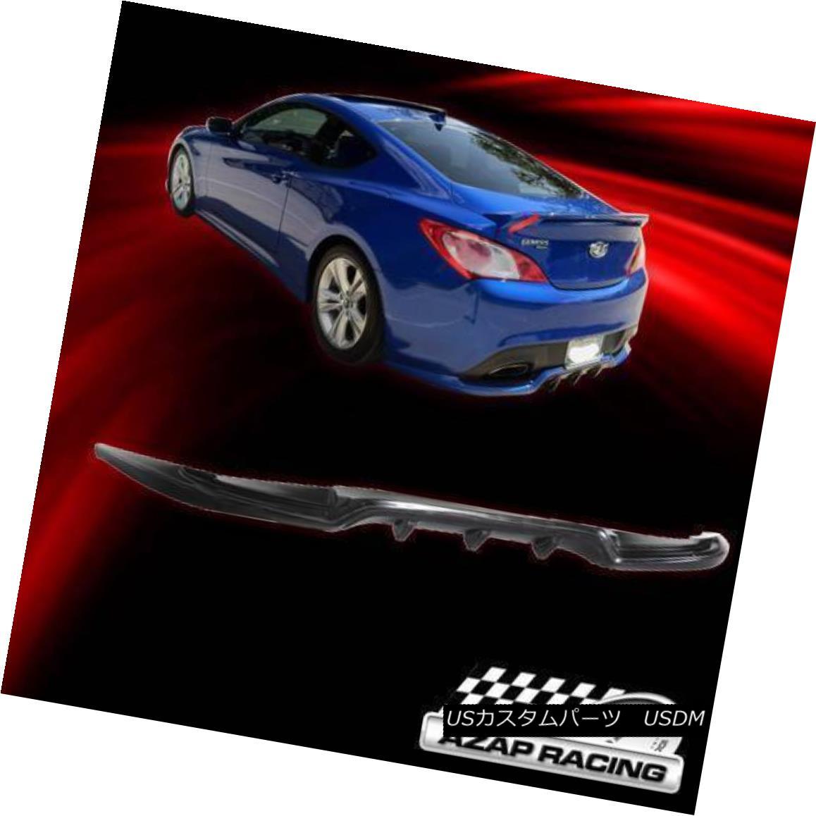 エアロパーツ 2010 11 12 Sport Style Poly Urethane Rear Bumper Lip Fits Hyundai Genesis Coupe 2010 11 12スポーツスタイルポリウレタンリアバンパーリップフィックス現代ジェネシスクーペ