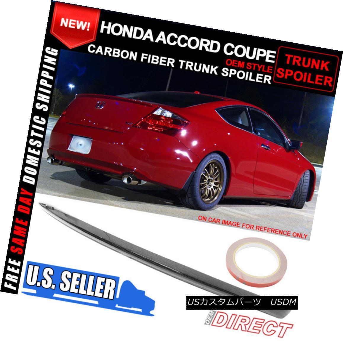 エアロパーツ 08-12 Honda Accord 2D 2DR 2 Door Coupe OE Style Trunk Spoiler Carbon Fiber CF 08-12ホンダアコード2DDR 2ドアクーペOEスタイルトランクスポイラーカーボンファイバーCF