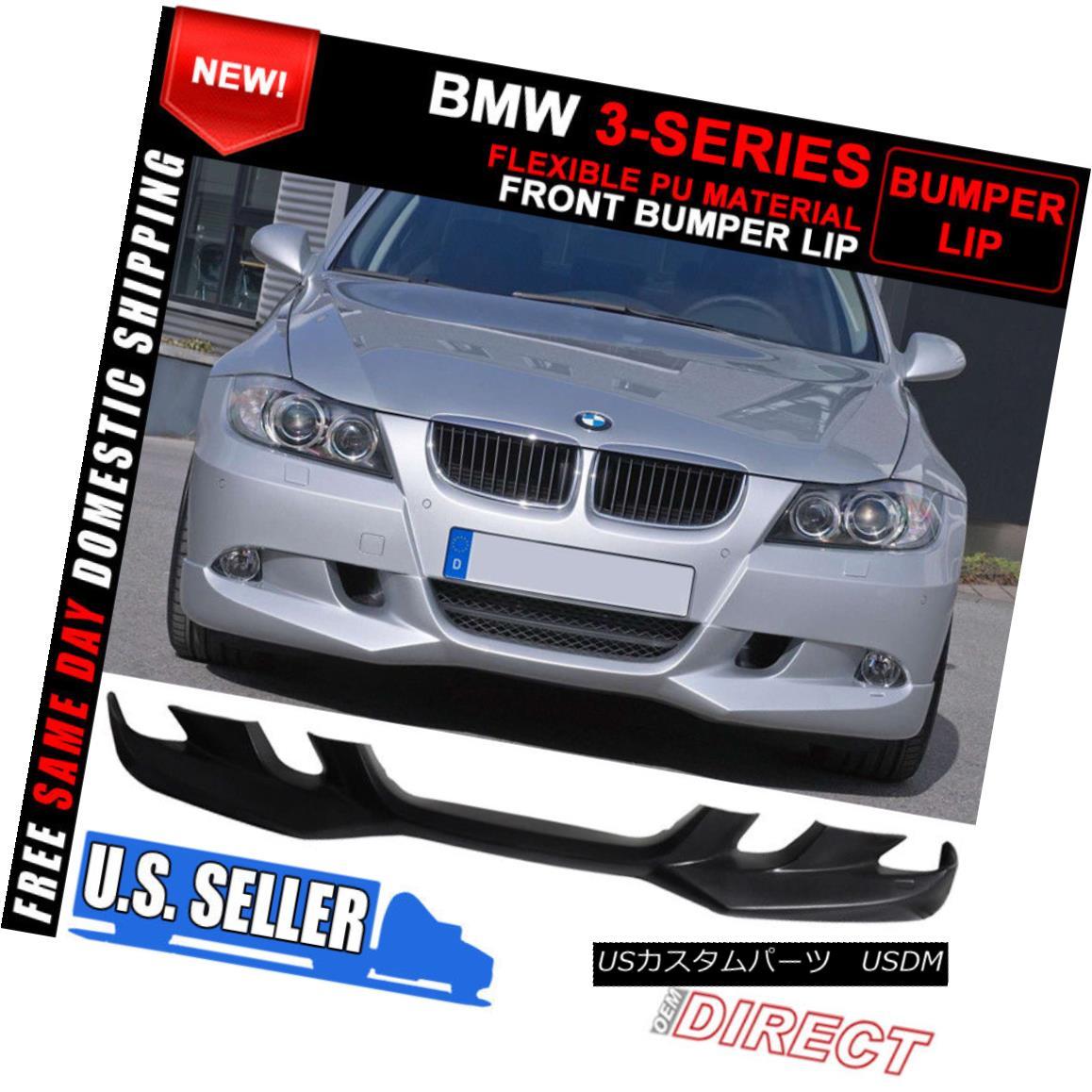 エアロパーツ Fit For 06-08 BMW E90 3 Series AC-S Style Front Bumper Lip Unpainted - PU フィット06-08 BMW E90 3シリーズAC-Sスタイルフロントバンパーリップ未塗装 - PU