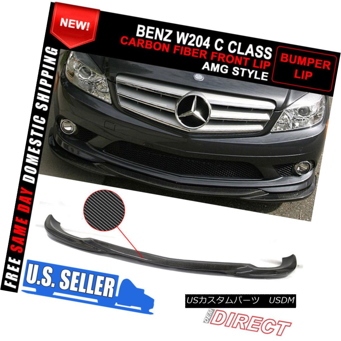 エアロパーツ 08-11 Mercedes Benz C Class W204 Sedan Carbon Fiber AMG Style Front Bumper Lip 08-11メルセデスベンツCクラスW204セダンカーボンファイバーAMGスタイルフロントバンパーリップ