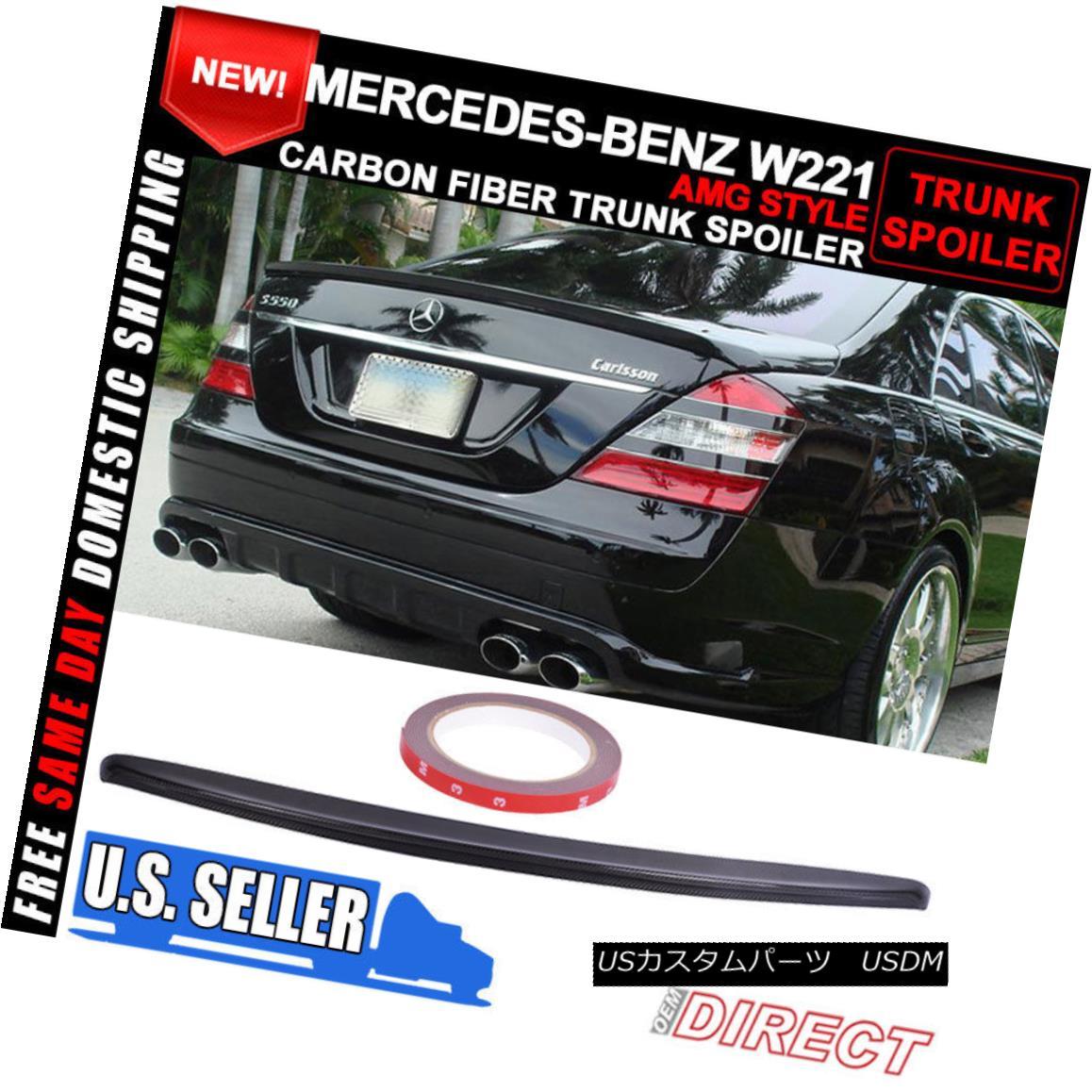 エアロパーツ 07-13 Mercedes Benz S Class W221 AMG Style Carbon Fiber CF Black Trunk Spoiler 07-13メルセデスベンツSクラスW221 AMGスタイルカーボンファイバーCFブラックトランク・スポイラー