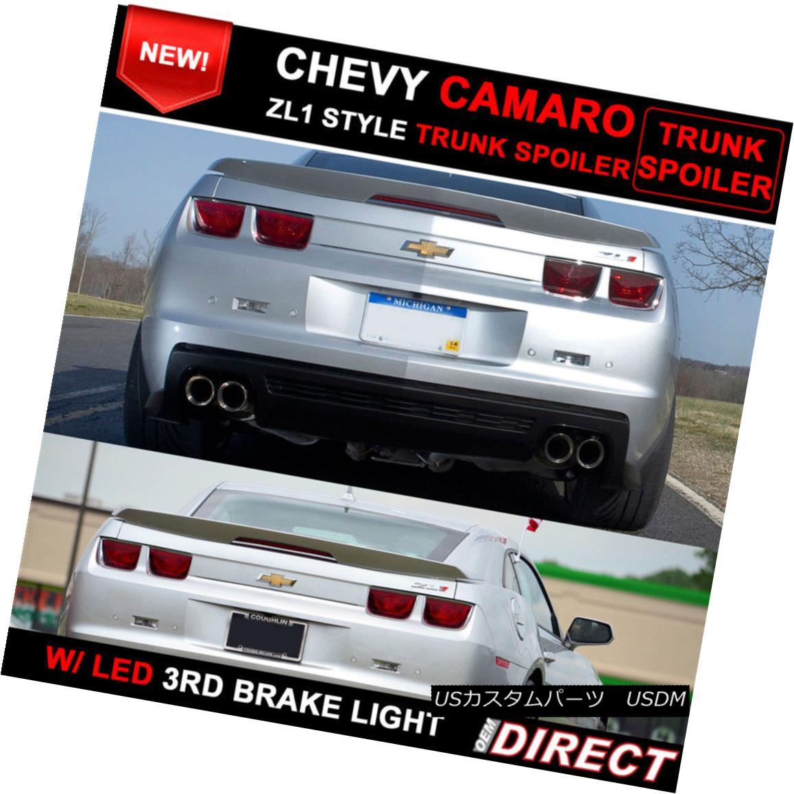 エアロパーツ 10-13 Chevrolet Camaro ZL1 Style Trunk Spoiler Painted Silver Ice WA636R 10-13シボレーカマロZL1スタイルのトランク・スポイラー、シルバー・アイスを描いたWA636R