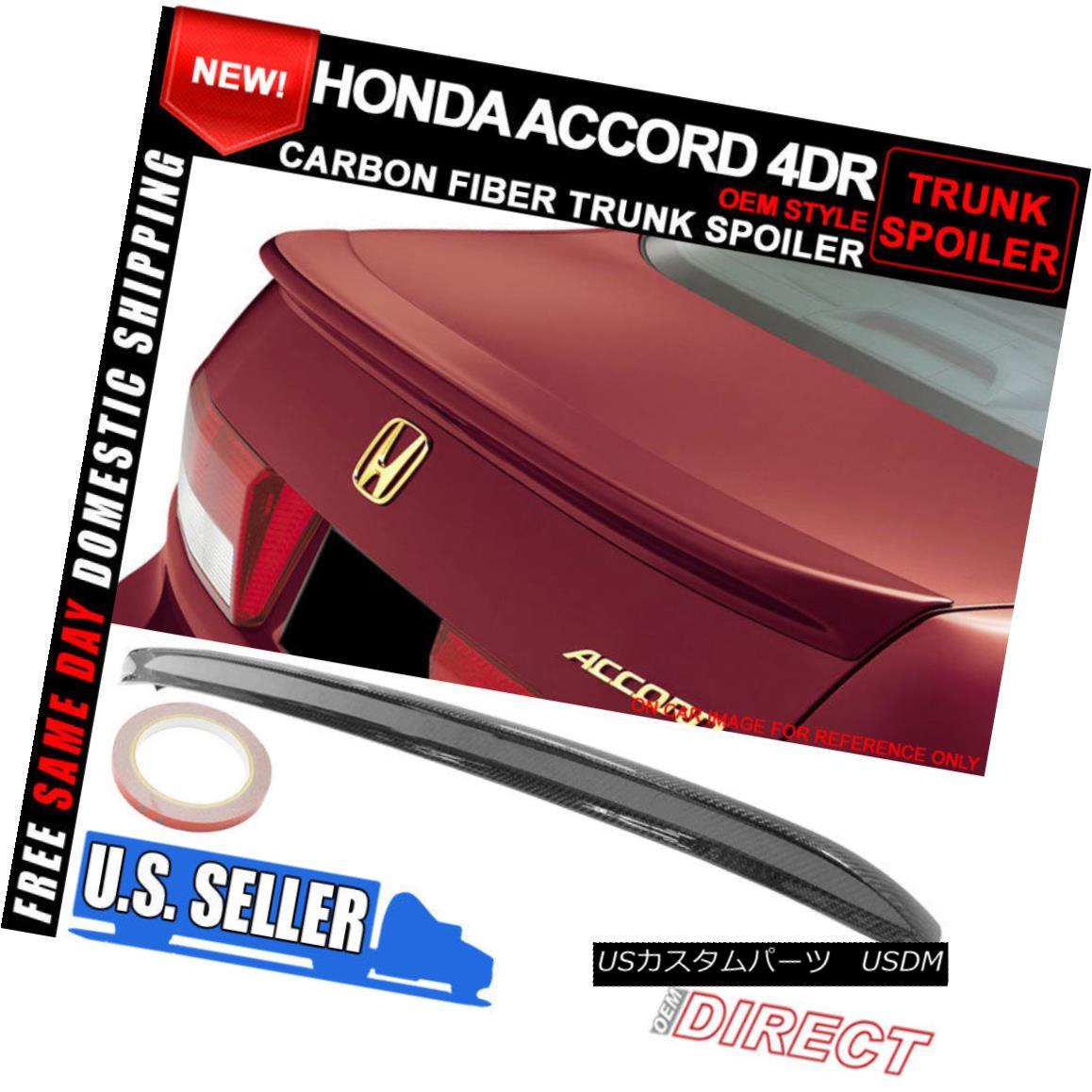 エアロパーツ 03-05 Honda Accord 4D 4DR 4 Door Sedan OE Style Trunk Spoiler Carbon Fiber CF 03-05ホンダアコード4D 4DR 4ドアセダンOEスタイルトランクスポイラーカーボンファイバーCF