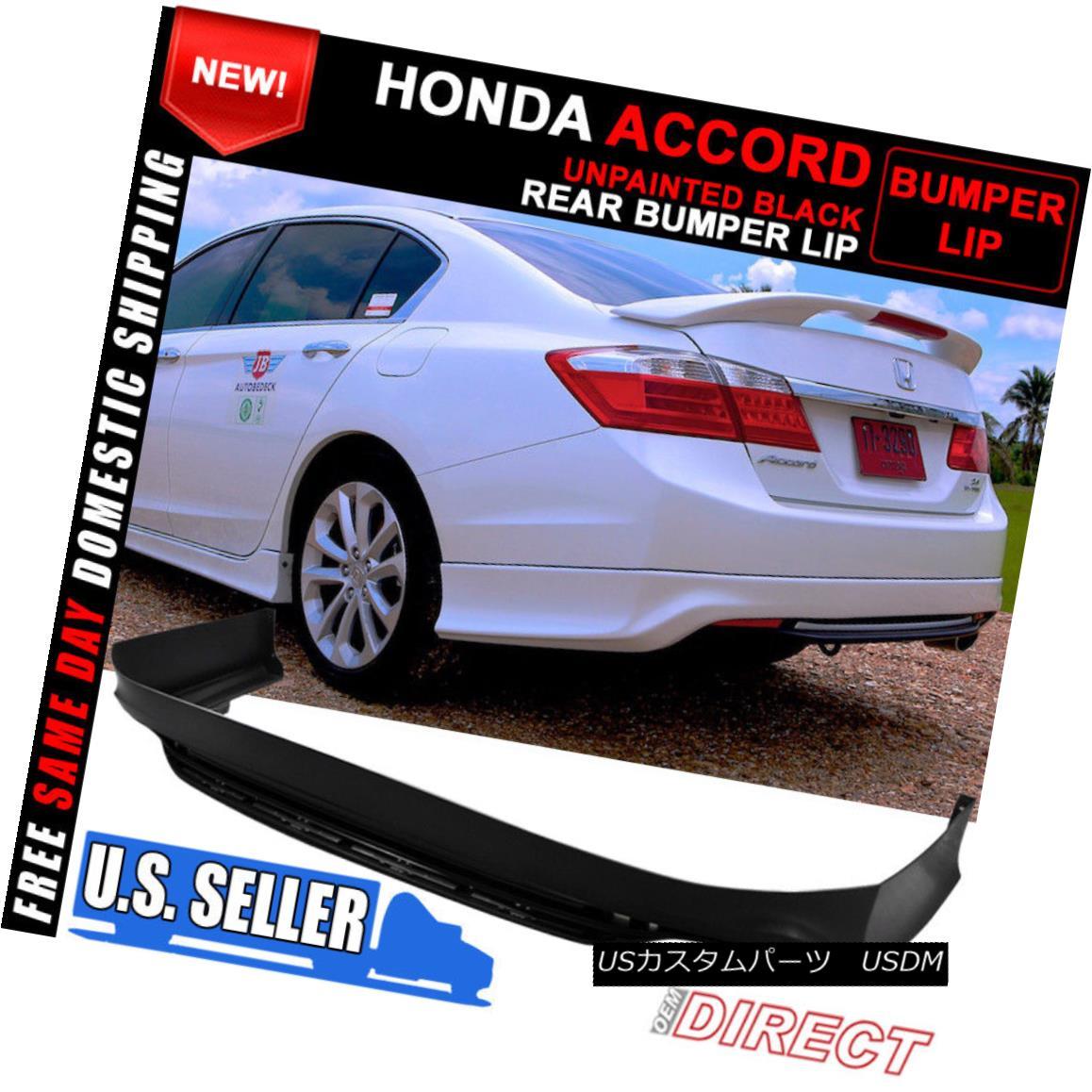 エアロパーツ For 13-15 Honda Accord MODULO Style Rear Bumper Lip Unpainted Black PP 13~15ホンダアコードMODULOスタイルリアバンパーリップ未塗装ブラックPP