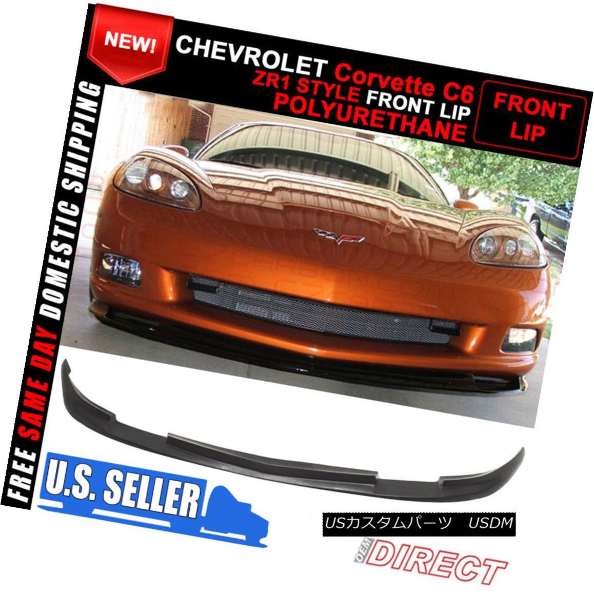 <title>車用品 バイク用品 >> パーツ 外装 エアロパーツ フロントスポイラー For 06-13 Chevy Corvette C6 Base Front Bumper Lip Splitter 上質 Spoiler Kit PU 06-13シボレーコルベットC6ベースフロントフロントバンパーリップスプリッタースポイラーキットPU</title>