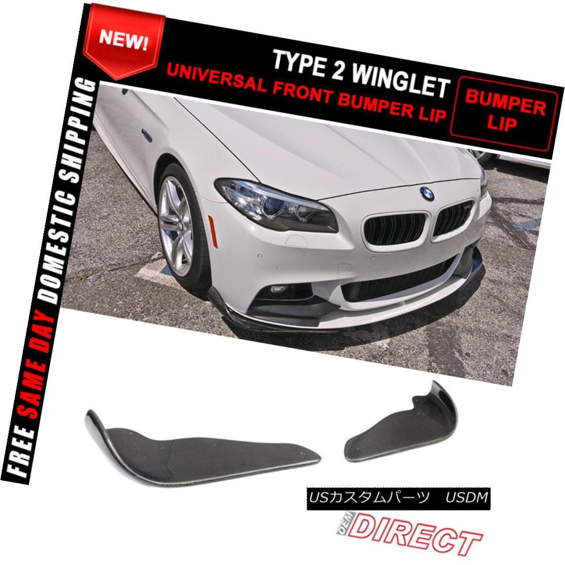 エアロパーツ For Universal Carbon Fiber Winglet Type 2 Lip Splitter Diffuser ユニバーサルカーボンファイバーウイングレットタイプ2リップスプリッターディフューザー
