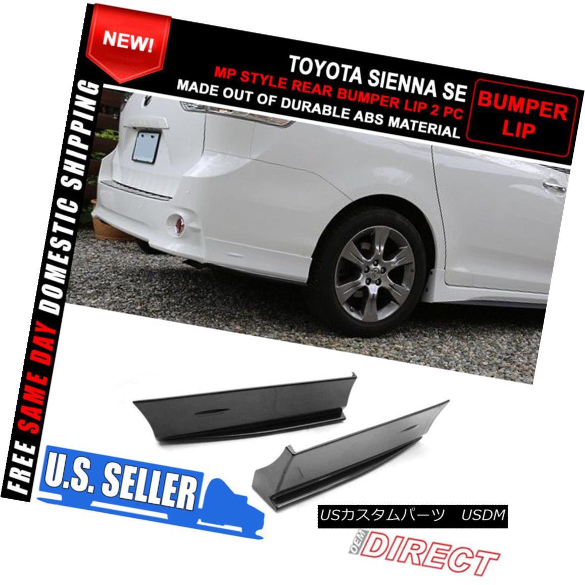 エアロパーツ For 11-16 Toyota Sienna SE Only Mp Style Rear Bumper Lip Apron 2 Piece ABS 11-16トヨタシエナSE専用Mpスタイルリアバンパーリップエプロン2ピースABS