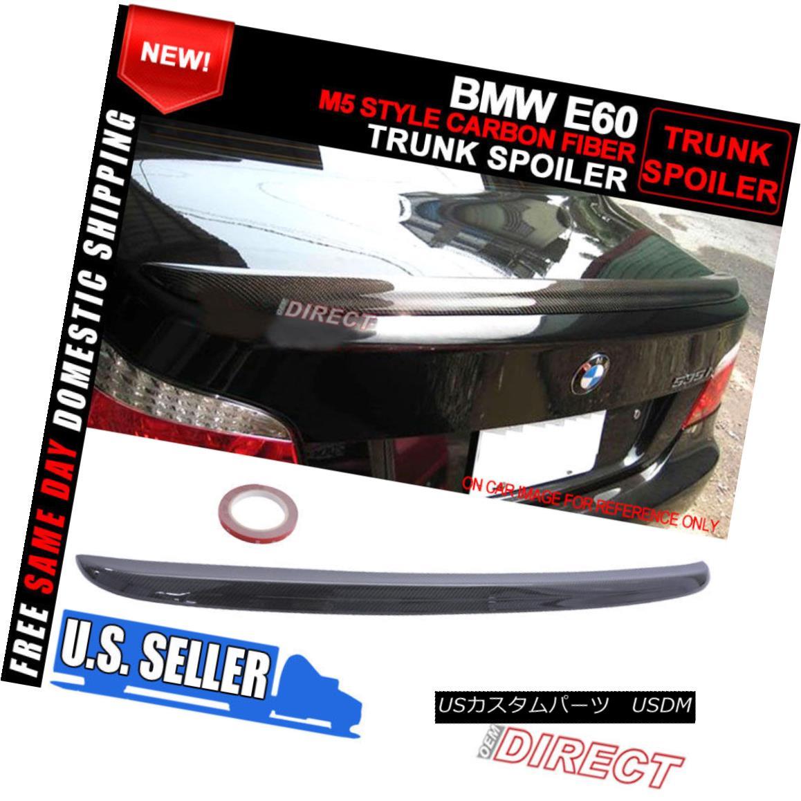 エアロパーツ 04-10 BMW 5 Series E60 4Dr M5 Style Carbon Fiber Trunk Spoiler (CF) 04-10 BMW 5シリーズE60 4Dr M5スタイルカーボンファイバートランク・スポイラー(CF)