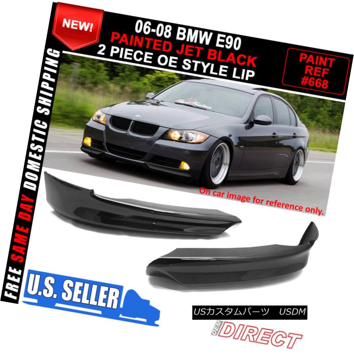 Pair 06-08 BMW 3 Series E90 Black Front Splitter Lip OE Style Unpainted ABS