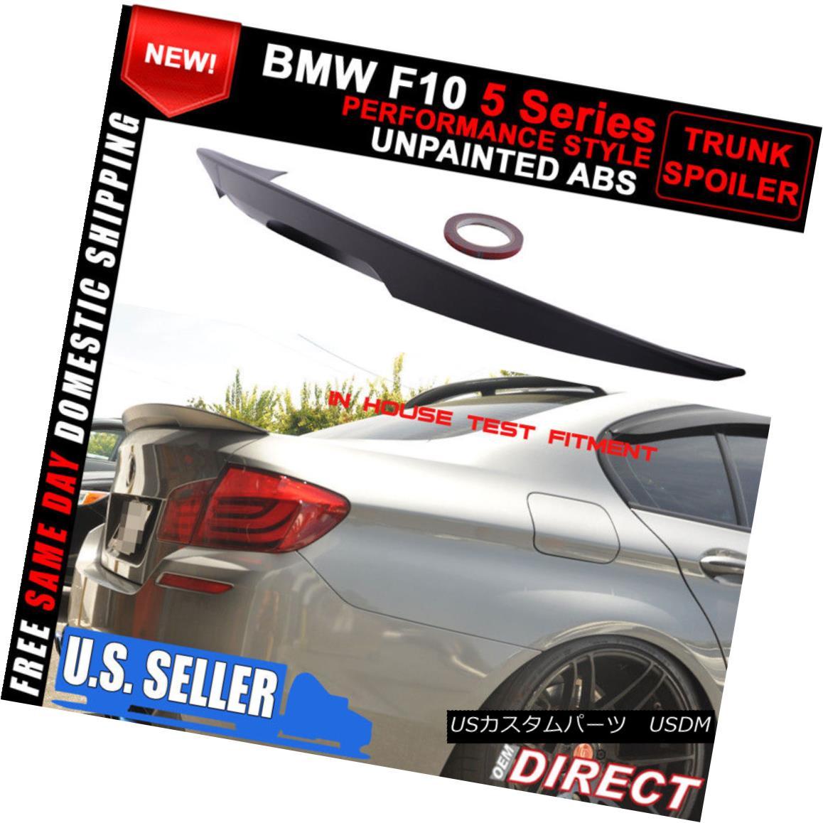 エアロパーツ 11-16 BMW 5 Series F10 4Dr 4Door Unpainted ABS Performance2 Trunk Spoiler 11-16 BMW 5シリーズF10 4Dr 4ドア無塗装ABSパフォーマンス2トランク・スポイラー