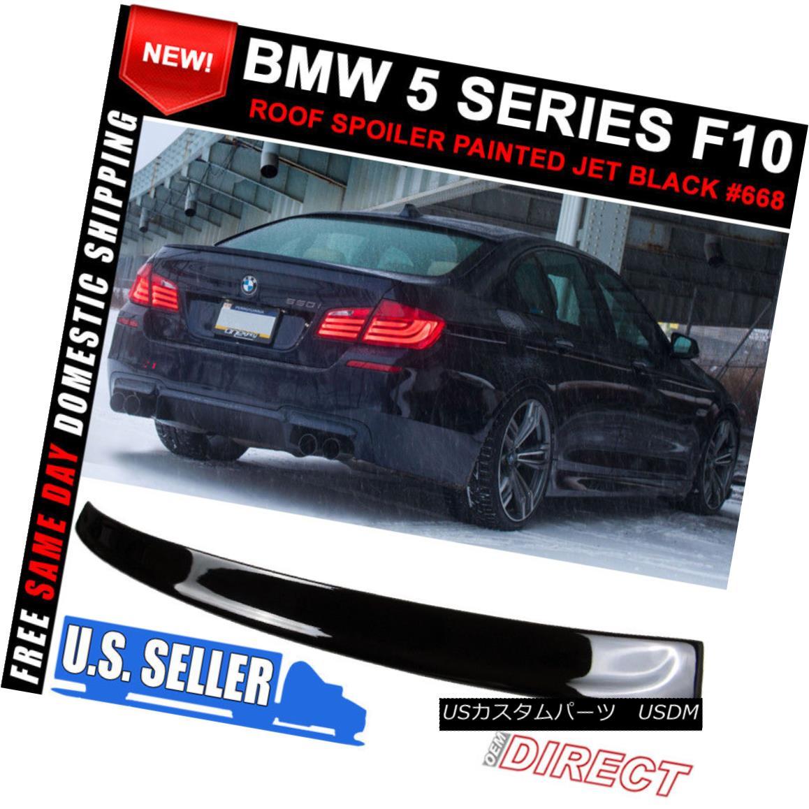 エアロパーツ 11-16 BMW 5 Series F10 3D Style Rear Roof Spoiler Wing Painted Jet Black #668 11-16 BMW 5シリーズF10 3Dスタイルリアルーフスポイラーウイングペイントジェットブラック#668