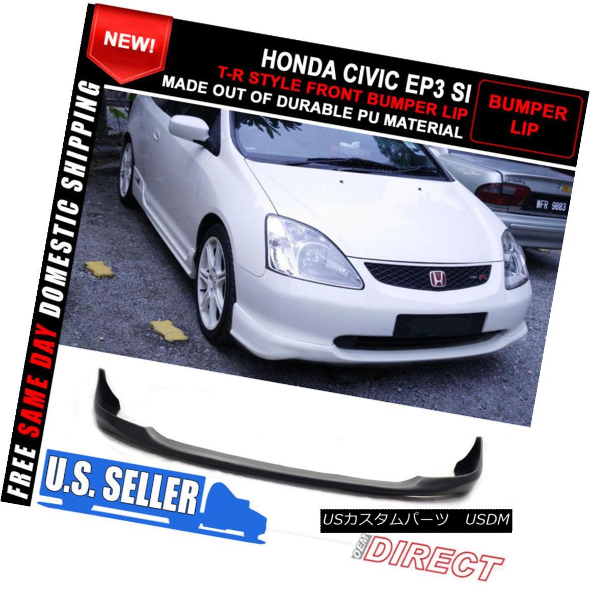 エアロパーツ For 02-05 Honda Civic 3 Door Hatchback Si T-R Style Front Bumper Lip Chin 02-05ホンダシビック3ドアハッチバックSi T-Rスタイルフロントバンパーリップイン