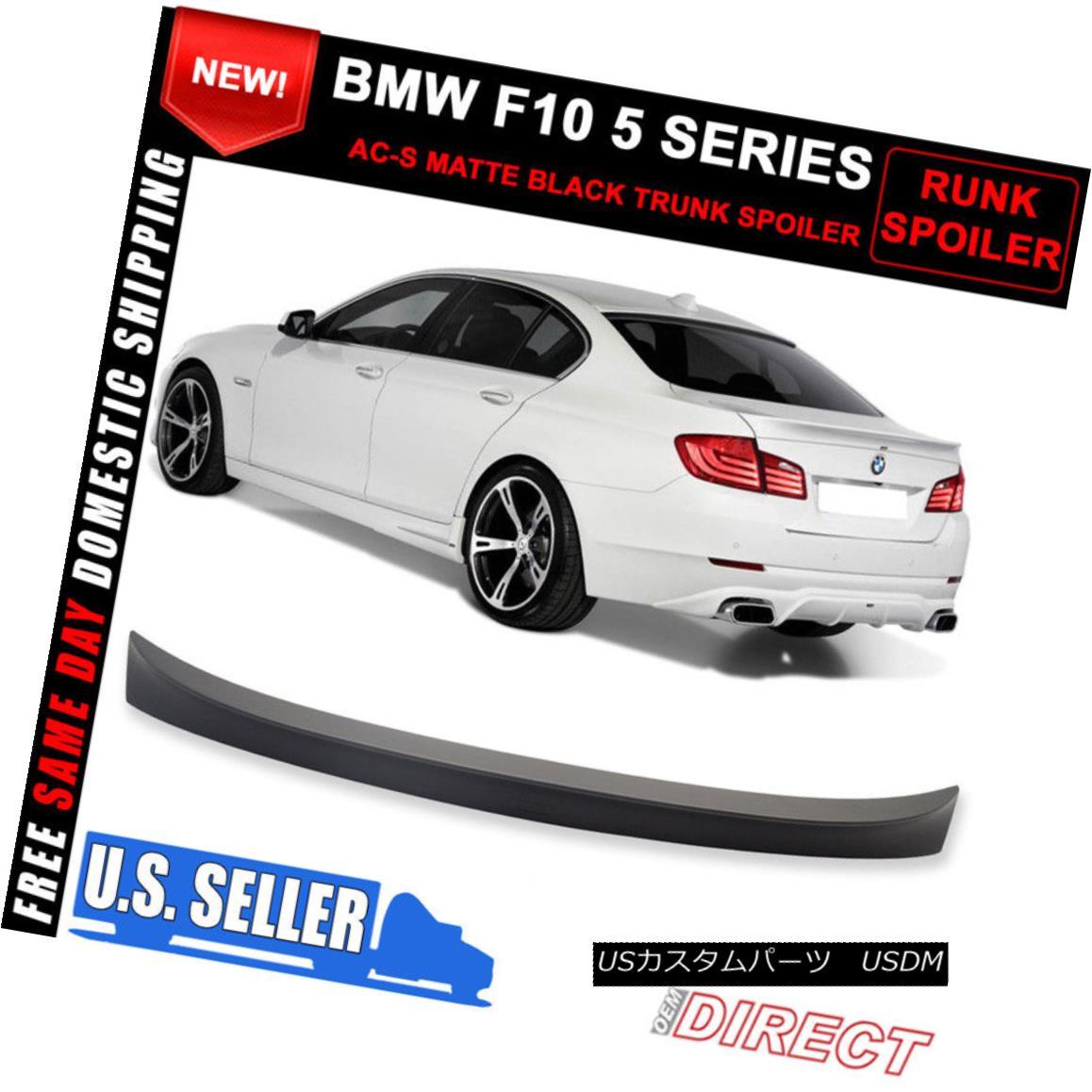 エアロパーツ 11-16 BMW F10 5 Series AC-S Style Trunk Spoiler Painted Matte Black 11-16 BMW F10 5シリーズAC-Sスタイルトランクスポイラー塗装マットブラック