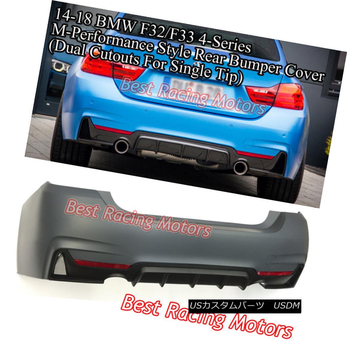 エアロパーツ Performance Style Rear Bumper/ (2 BMW Outlets) [1 Rear Tip/ Outlet] Fit 14-18 BMW F32 F33 パフォーマンス・スタイルリア・バンパー(2アウトレット)[1先端/アウトレット]適合14-18 BMW F32 F33, トミアイマチ:164c4a7f --- officewill.xsrv.jp