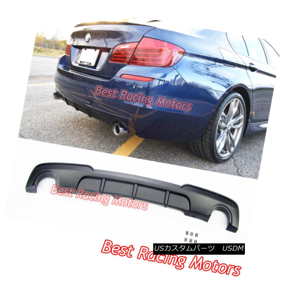 エアロパーツ Performance Style Rear Bumper Diffuser Fits 11-17 BMW F10 F11 5-Series 535i パフォーマンススタイルリアバンパディフューザー11-17 BMW F10 F11 5シリーズ535i