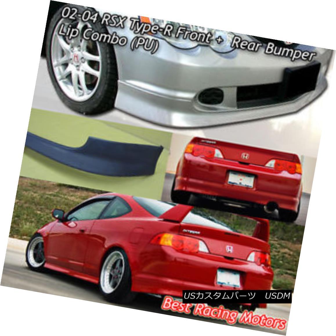 エアロパーツ TR Style Front + TR Style Rear Bumper Lip (Urethane) Fits 02-04 Acura RSX 2dr TRスタイルフロント+ TRスタイルリアバンパーリップ(ウレタン)フィット02-04アキュラRSX 2dr