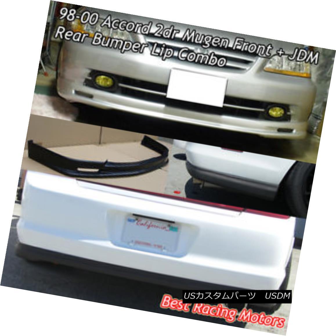 エアロパーツ Mu-gen Style Front (PP) + OE Style Rear Bumper Lip (PU) Fit 98-00 Accord 2dr ムーゲンスタイルフロント(PP)+ OEスタイルリアバンパーリップ(PU)フィット98-00アコード2dr