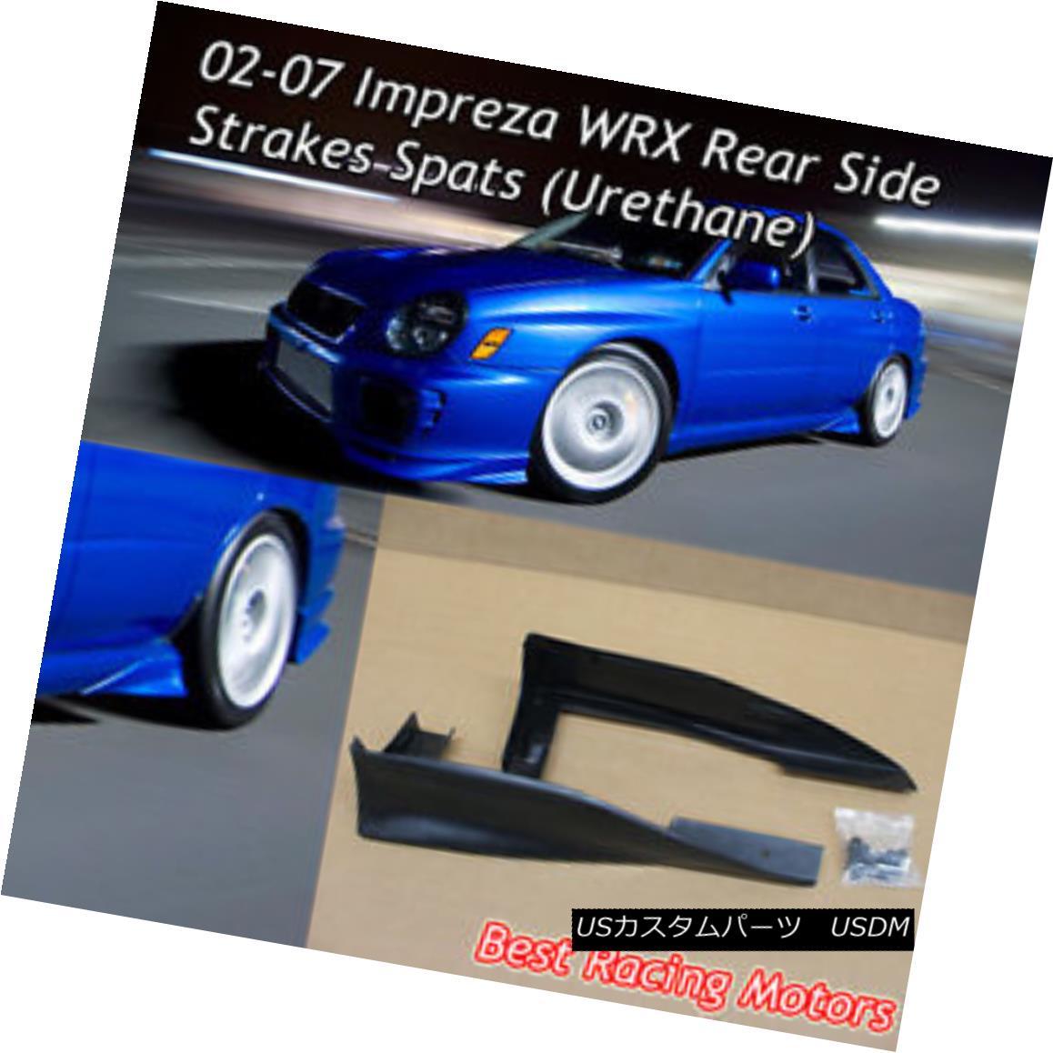 エアロパーツ Rear Side Spats Fits 02-07 Subaru Impreza WRX リアサイドスパッツフィット02-07 Subaru Impreza WRX