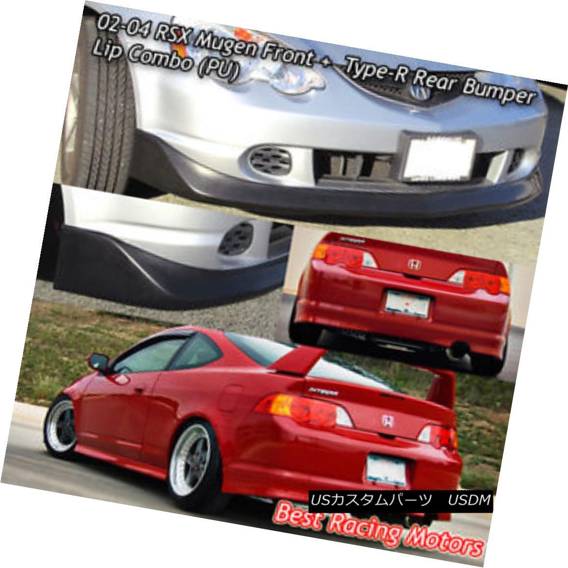エアロパーツ Mu-gen Style Front + TR Style Rear Bumper Lip (Urethane) Fit 02-04 Acura RSX 2dr Mu-genスタイルフロント+ TRスタイルリアバンパーリップ(ウレタン)フィット02-04アキュラRSX 2dr