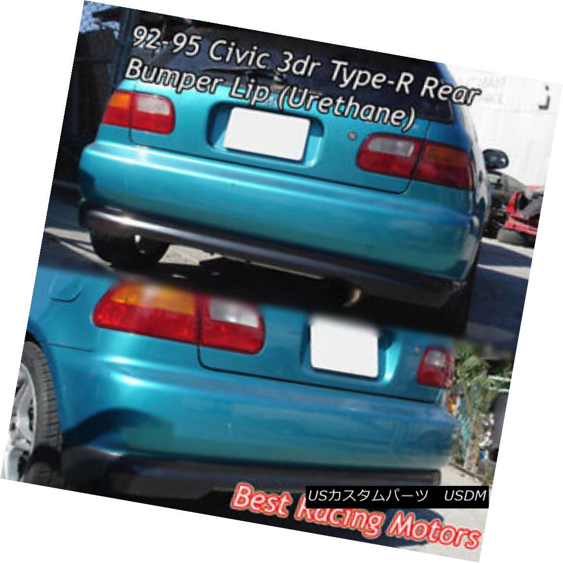 エアロパーツ TR Style Rear Bumper Lip (Urethane) Fits 92-95 Honda Civic 3dr TRスタイルリアバンパーリップ(ウレタン)92-95 Honda Civic 3dr