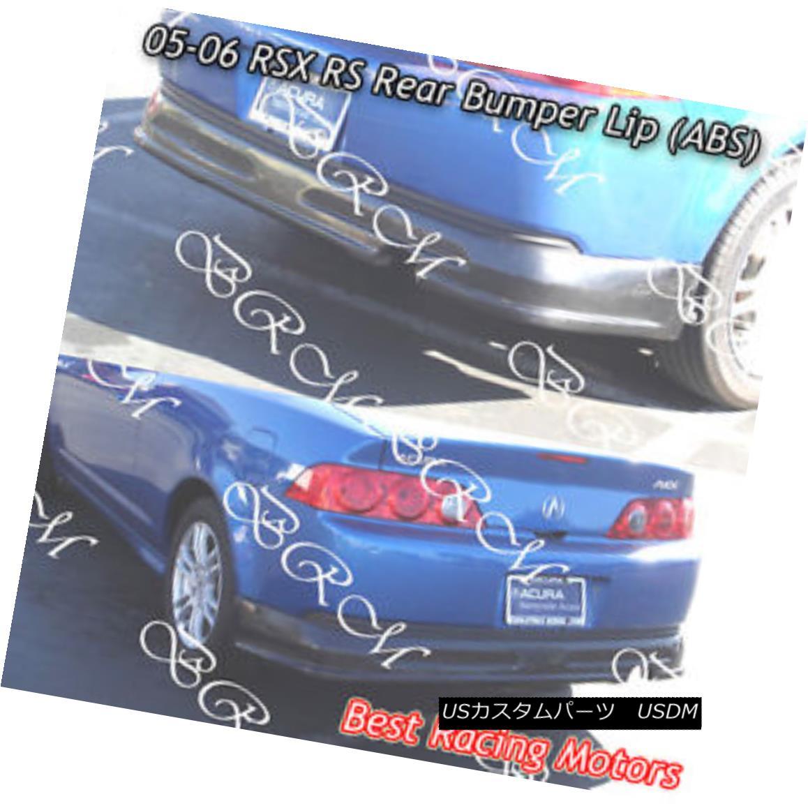 エアロパーツ RS Style Rear Bumper Lip (ABS) Fits 05-06 Acura RSX RSスタイルリアバンパーリップ(ABS)フィット05-06 Acura RSX