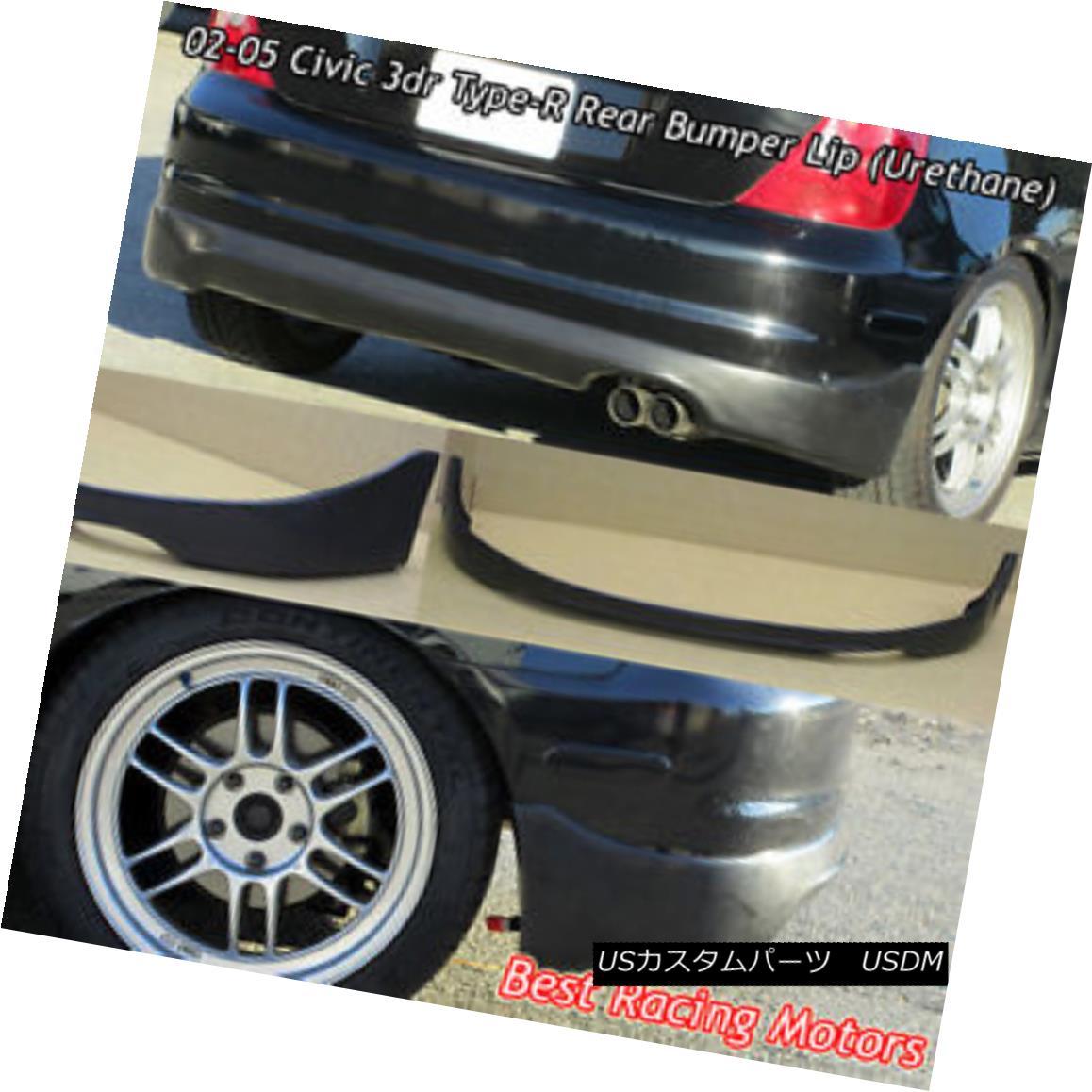 エアロパーツ TR Style Rear Bumper Lip (Urethane) Fits 02-05 Honda Civic 3dr EP3 TRスタイルリアバンパーリップ(ウレタン)フィット02-05ホンダシビック3dr EP3