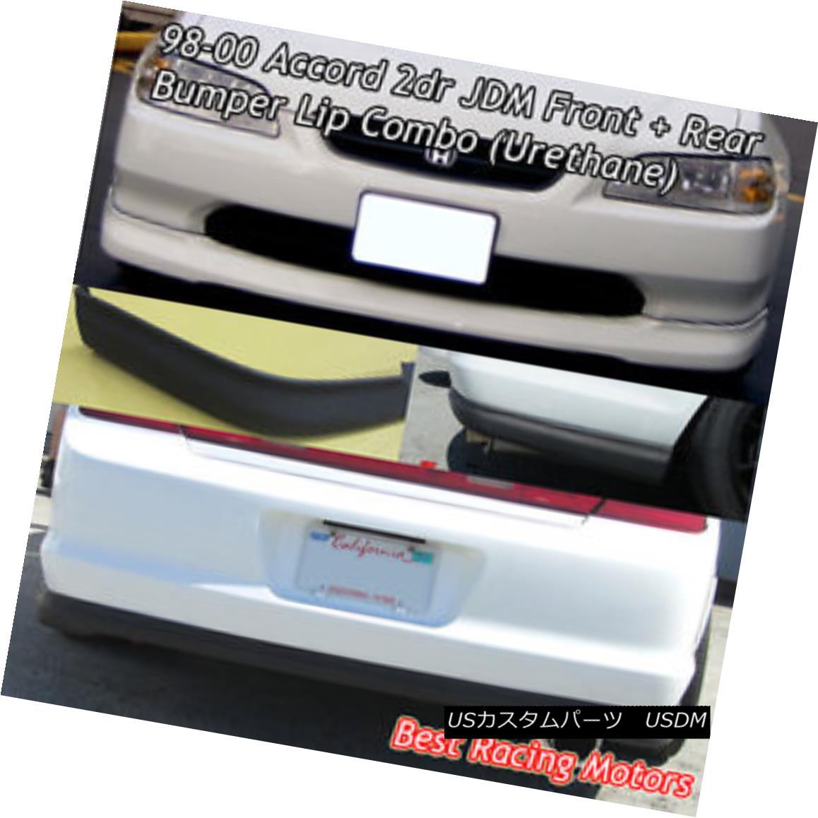エアロパーツ OE Style Front + OE Style Rear Bumper Lip (Urethane) Fit 98-00 Accord 2dr OEスタイルフロント+ OEスタイルリアバンパーリップ(ウレタン)フィット98-00アコード2dr