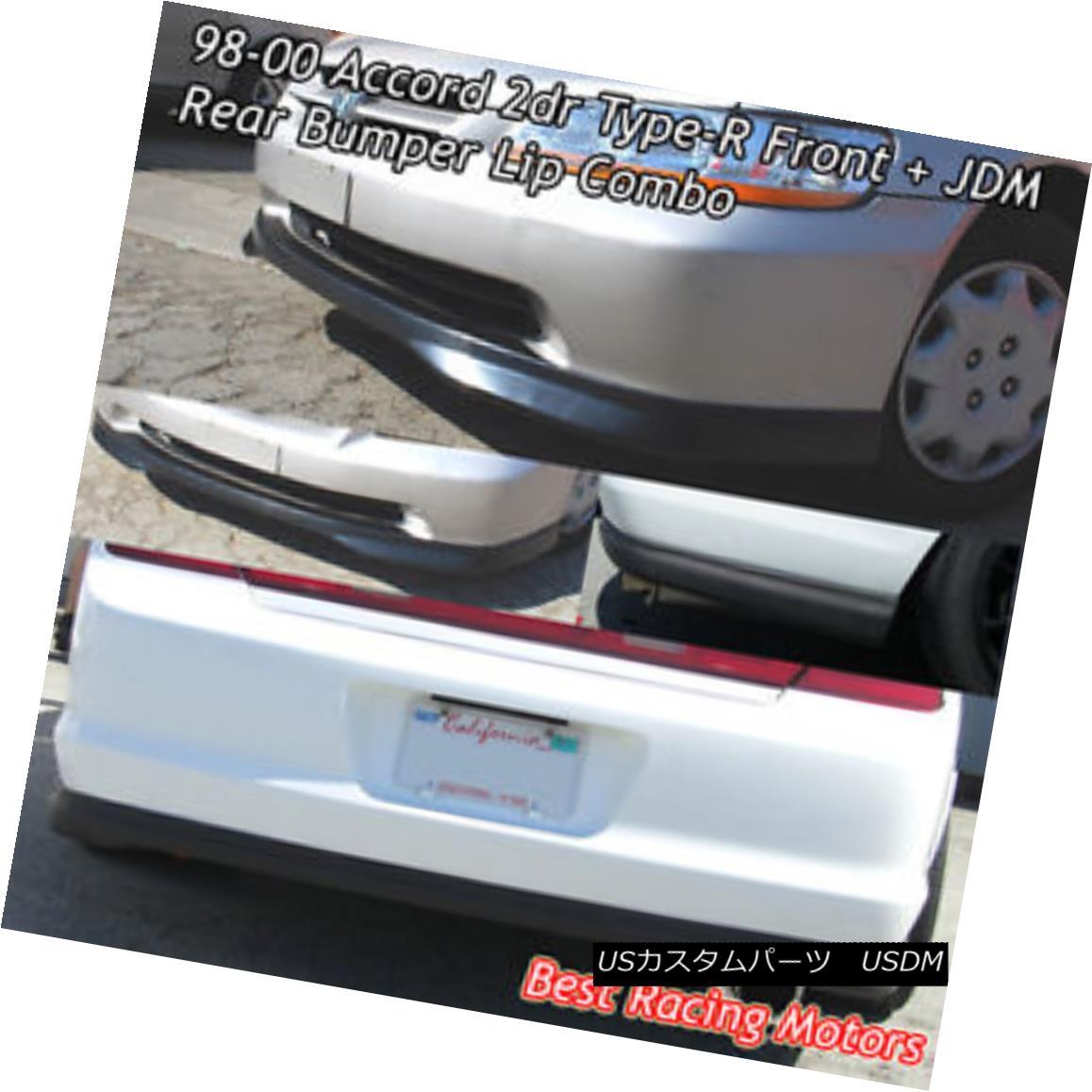 エアロパーツ TR Style Front (PP) + OE Style Rear Bumper Lip (PU) Fit 98-00 Accord 2dr TRスタイルフロント(PP)+ OEスタイルリアバンパーリップ(PU)フィット98-00アコード2dr