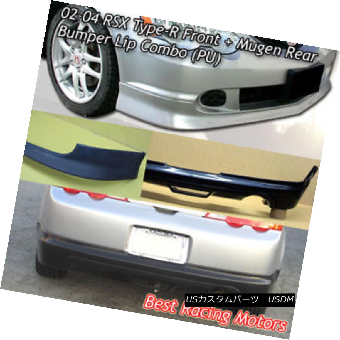エアロパーツ TR Style Front + Mu-gen Style Rear Bumper Lip (Urethane) Fit 02-04 Acura RSX 2dr TRスタイルフロント+ムーゲンスタイルリアバンパーリップ(ウレタン)フィット02-04アキュラRSX 2dr