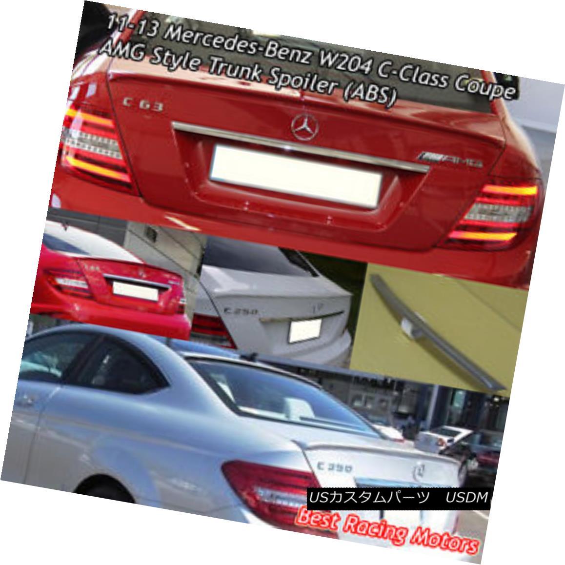 エアロパーツ A Style Trunk Spoiler Wing (ABS) Fits 11-15 Mercedes-Benz W204 C-Class Coupe スタイルトランク・スポイラー・ウィング(ABS)が11-15のメルセデス・ベンツW204 Cクラス・クーペに適合