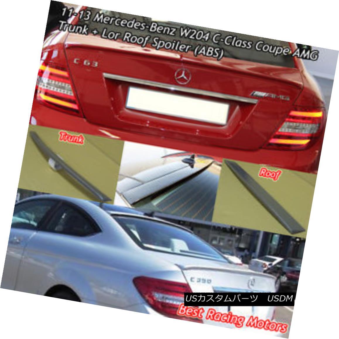エアロパーツ A Style Trunk + Roof Spoiler (ABS) Fit 11-15 Mercedes-Benz W204 C-Class Coupe スタイルトランク+ルーフスポイラー(ABS)フィット11-15メルセデスベンツW204 Cクラスクーペ