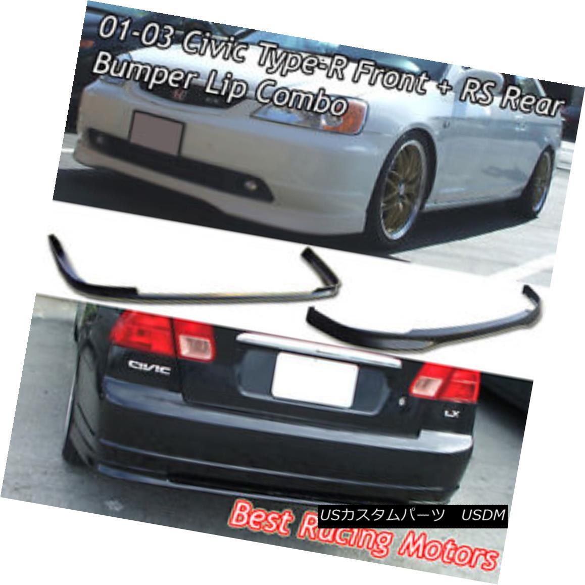 エアロパーツ TR Style Front (PU) + RS Style Rear Bumper Lip (PP) Fit 01-03 Civic 4dr TRスタイルフロント(PU)+ RSスタイルリアバンパーリップ(PP)フィット01-03シビック4dr