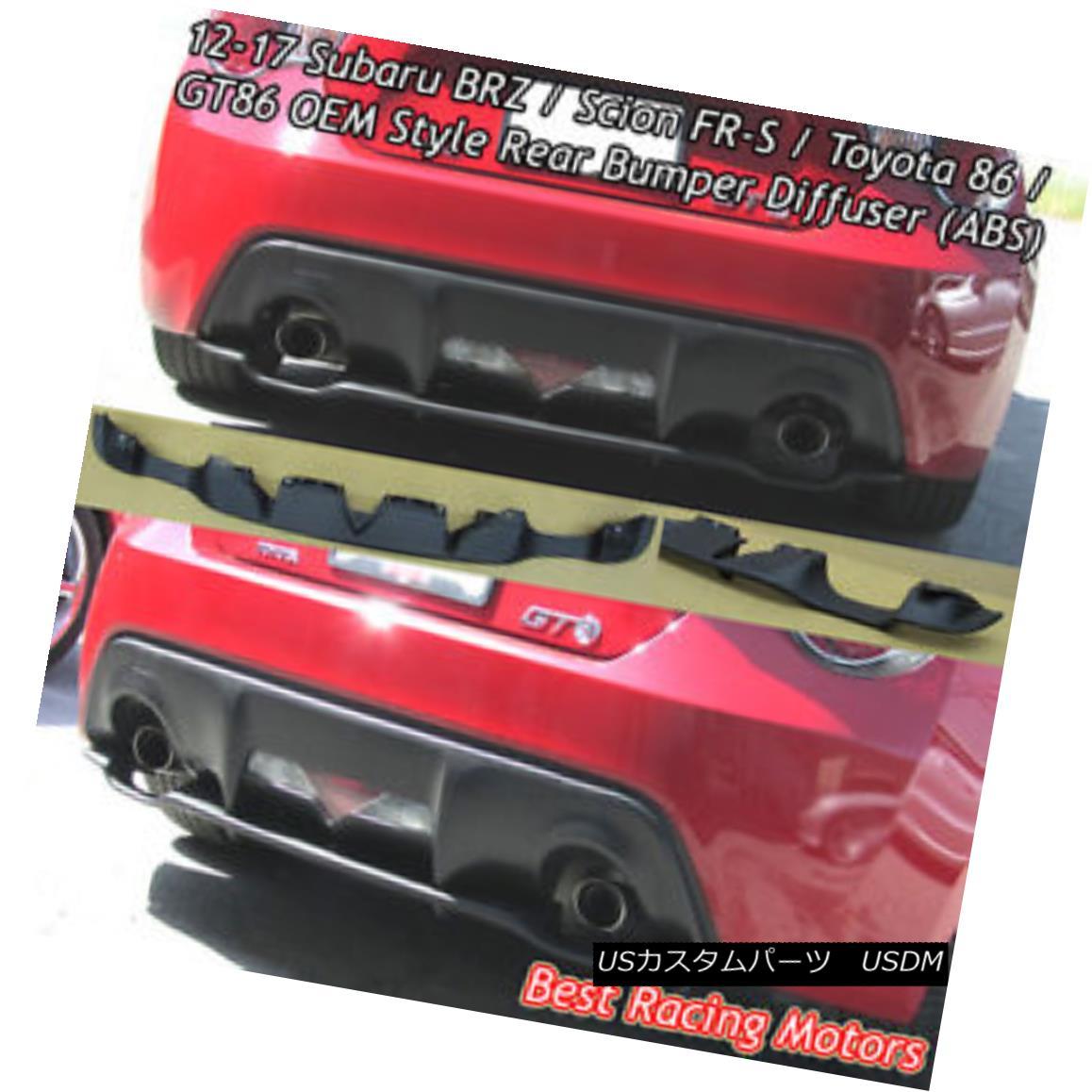 エアロパーツ Factory Style Rear Bumper Diffuser (ABS) Fits 12-18 Subaru BRZ 工場スタイルのリアバンパーディフューザー(ABS)が12-18スバルBRZに適合