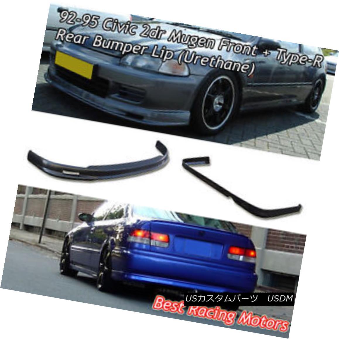 エアロパーツ Mu-gen Style Front + TR Style Rear Bumper Lip (Urethane) Fit 92-95 Civic 2dr Mu-genスタイルフロント+ TRスタイルリアバンパーリップ(ウレタン)フィット92-95シビック2dr