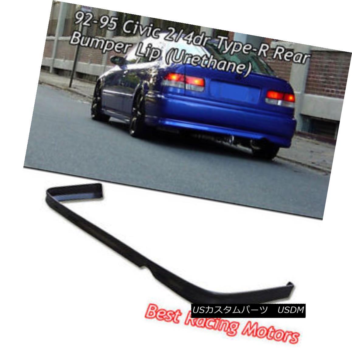 エアロパーツ TR Style Rear Bumper Lip (Urethane) Fits 92-95 Honda Civic 4dr TRスタイルリアバンパーリップ(ウレタン)92-95ホンダシビック4dr