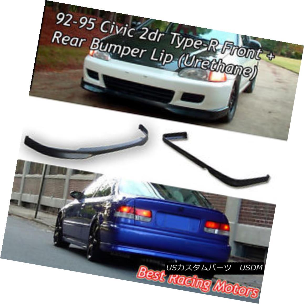 エアロパーツ TR Style Front Lip + TR Style Rear Bumper Lip (Urethane) Fit 92-95 Civic 2dr TRスタイルフロントリップ+ TRスタイルリアバンパーリップ(ウレタン)フィット92-95シビック2dr