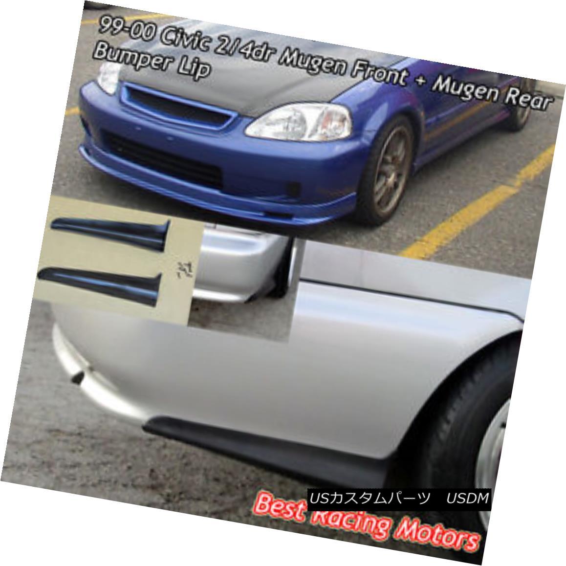 エアロパーツ Mu-gen Style Front (PU) + Mu-gen Style Rear Aprons (PU) Fit 99-00 Civic 4dr Mu-genスタイルフロント(PU)+ Mu-genスタイルリアアプロン(PU)Fit 99-00 Civic 4dr