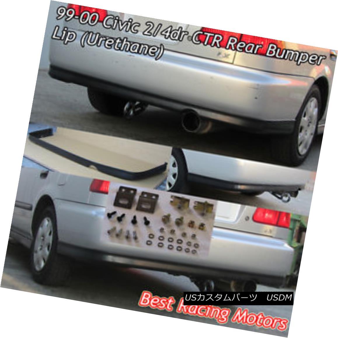 エアロパーツ CTR Style Rear Bumper Lip (Urethane) Fits 99-00 Honda Civic 2dr CTRスタイルリアバンパーリップ(ウレタン)99-00 Honda Civic 2dr