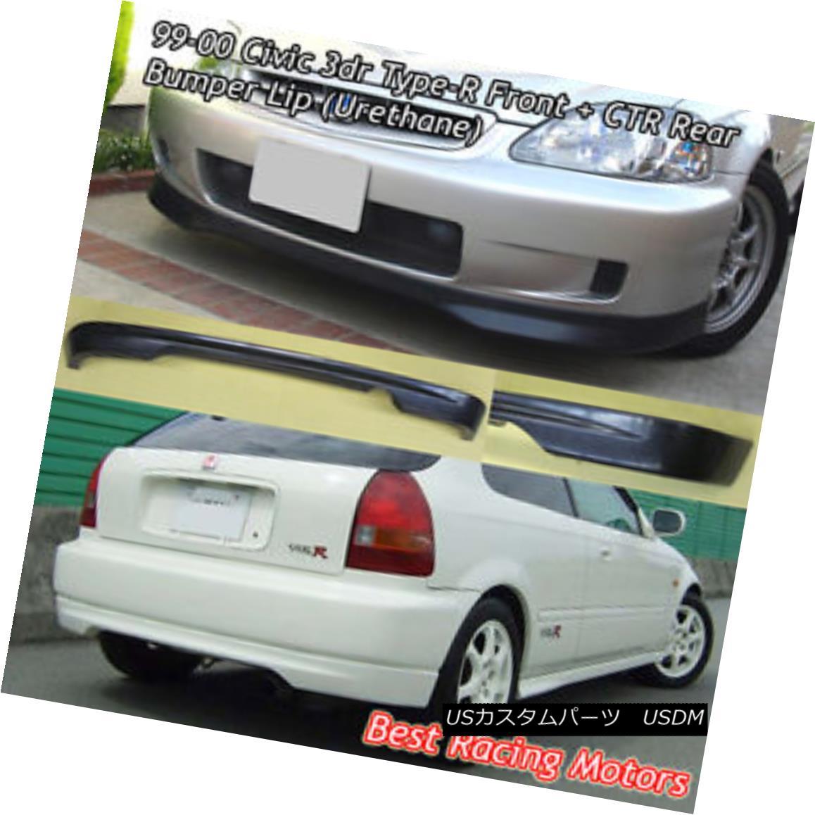 エアロパーツ TR Style Front + CTR Rear Bumper Lip (Urethane) Fit 99-00 Civic 3dr TRスタイルフロント+ CTRリアバンパーリップ(ウレタン)Fit 99-00 Civic 3dr
